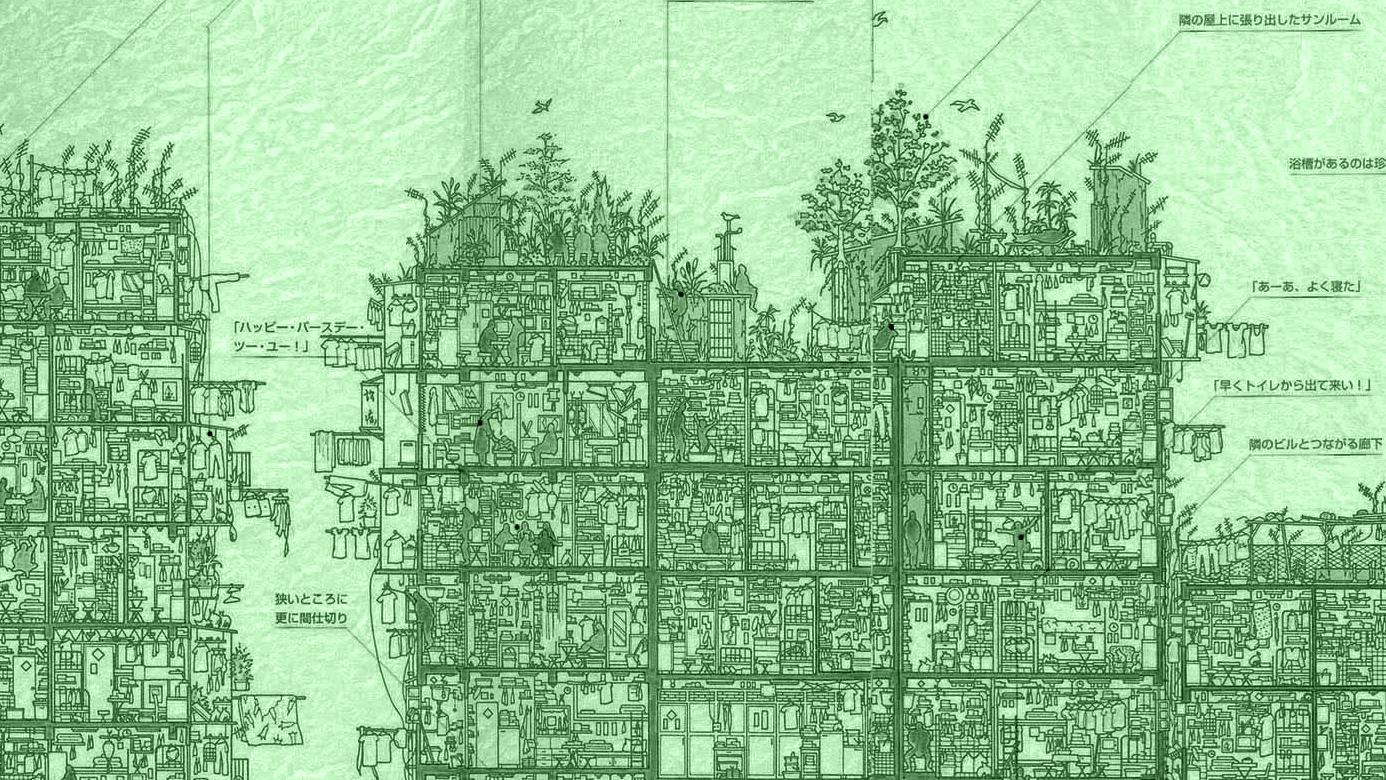 Plano de sección de la ciudad de Kowloon China, donde reina el desorden y la acumulación